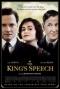 the-kings-speech_0